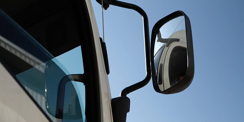 Lorry wing mirror